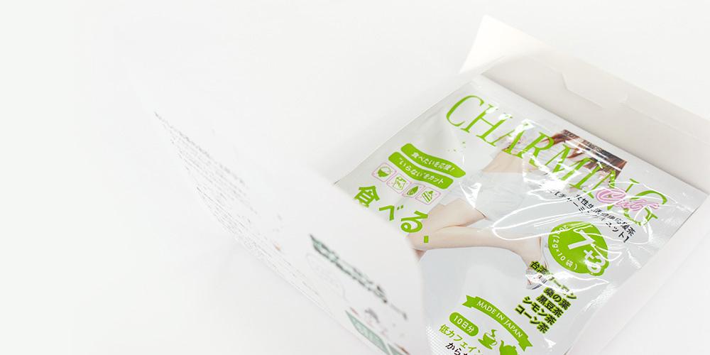 charmingシリーズ 10包パッケージ