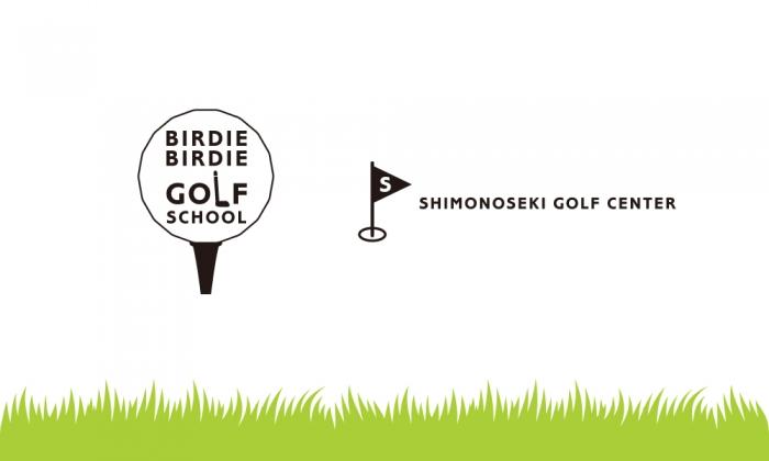 下関ゴルフセンター ロゴ
