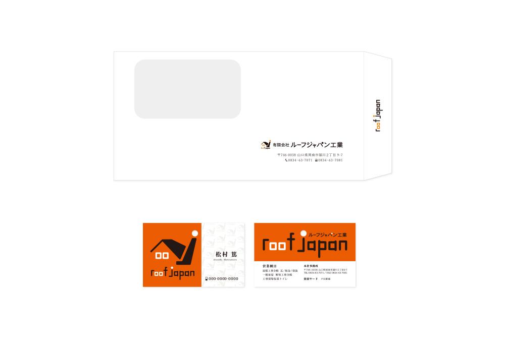 ルーフジャパン工業 ロゴ 名刺