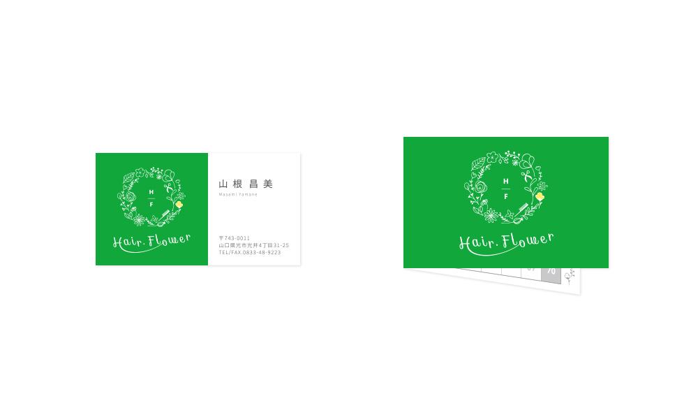 Hair Flower 名刺 ポイントカード