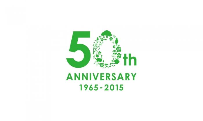 中特グループ 50周年ロゴ