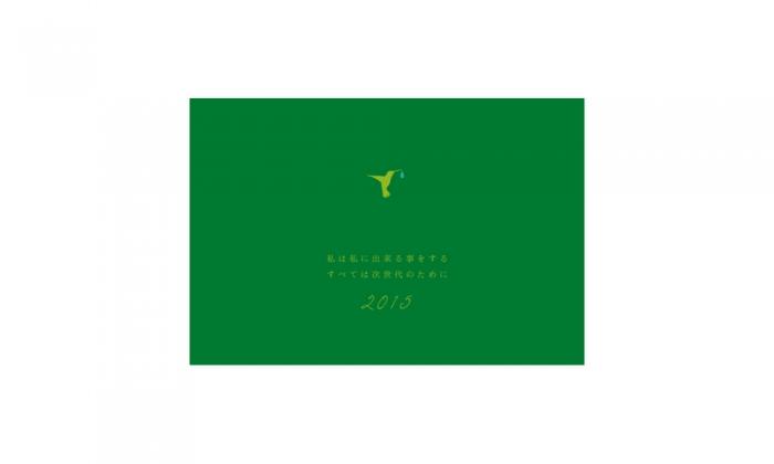 中国特殊株式会社 年賀状2015