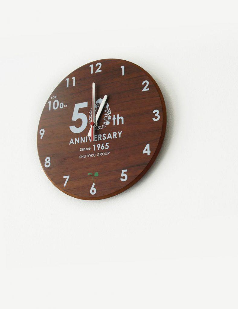 中特グループ 50周年記念時計