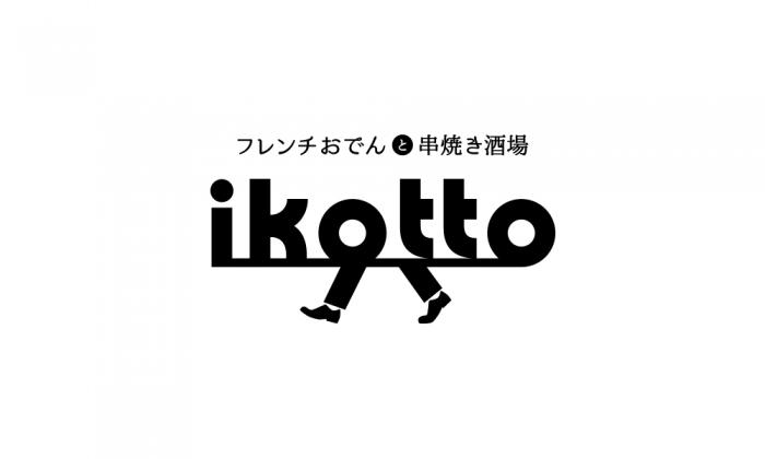 ikotto ロゴ