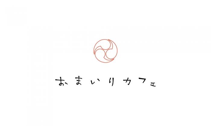 おまいりカフェ ロゴ