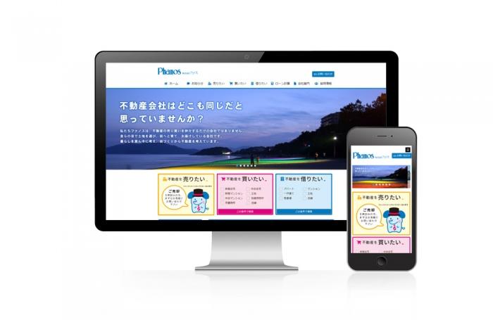 株式会社ファノス WEB