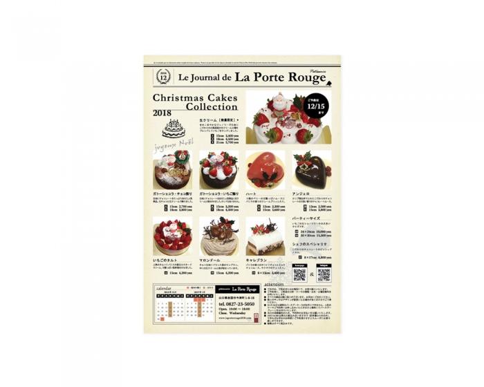 La Porte Rouge チラシ