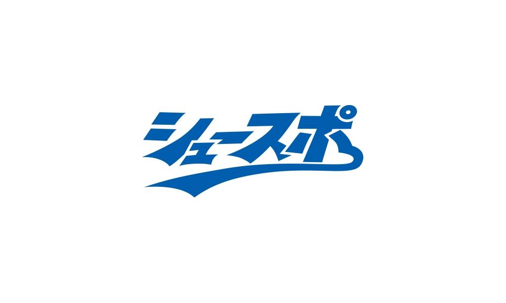 シュースポ ロゴ
