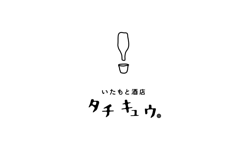 タチキュウ ロゴ