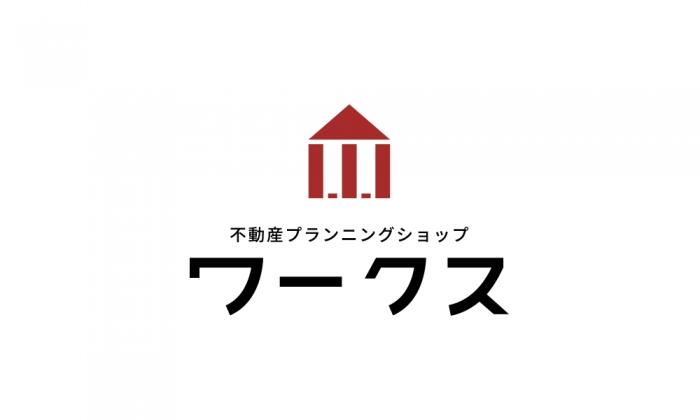 株式会社ワークス ロゴ